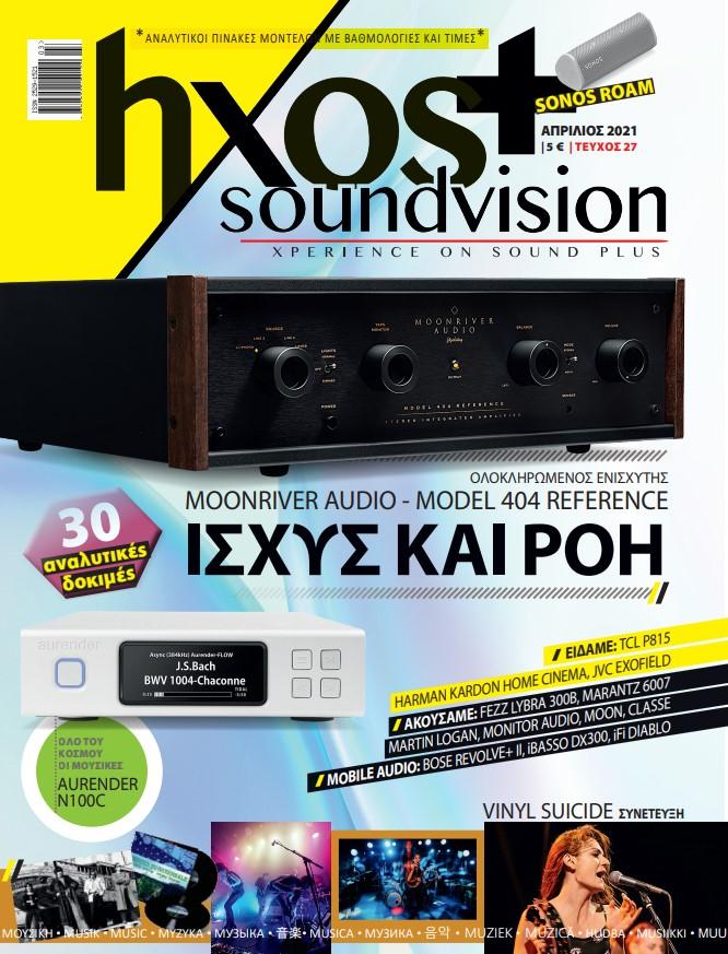 www.hxosplus.gr
